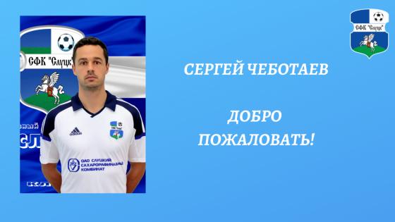0872_chebotayev.png (168.08 Kb)