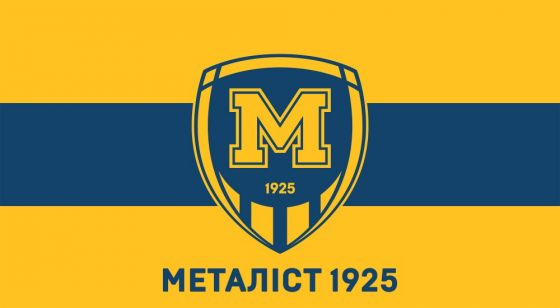 0989_metalist1925.jpg (18.5 Kb)