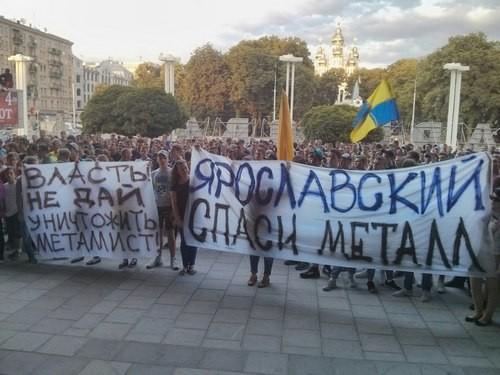 1633_yaroslavsky.jpg (54.06 Kb)