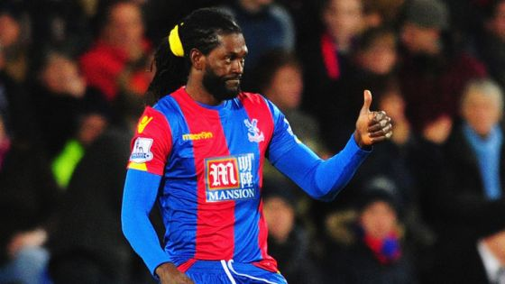 1878_crystal-palace-emmanuel-adebayor-striker_3409909.jpg (28.92 Kb)