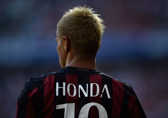 1991_3019562-keisuke-honda-of-ac-milan-during-the-audi-gettyimages.jpg (20.5 Kb)