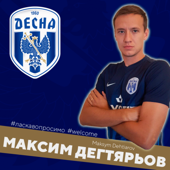 2086_degtiarov.png (379.29 Kb)