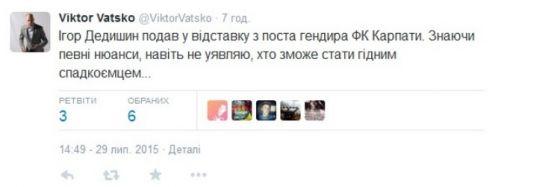 3673_dedyshyn.jpg (12.31 Kb)