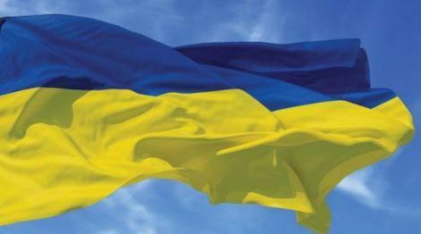 4379_29ca8-flag-ukrainy.jpeg ( 13.89 Kb)