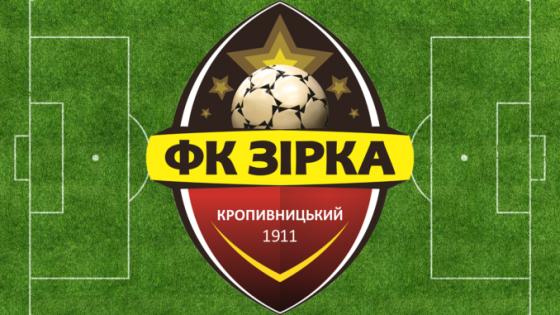 5251_zirka-kropyvnytskyj-678x381.png (341. Kb)