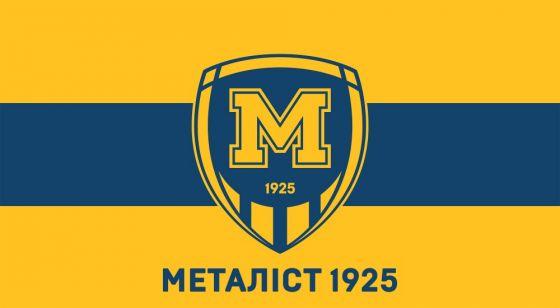 7016_metalist1925.jpg (18.5 Kb)
