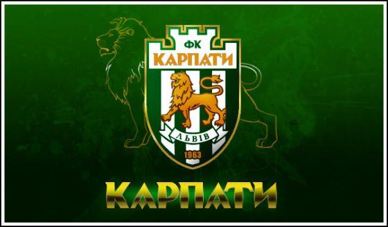 92_karpaty.jpg (26.66 Kb)