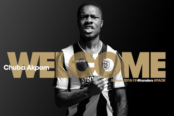 akpom_welcome_feat.jpg (24.15 Kb)