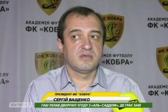serhii-vaschenko.jpg (28.89 Kb)