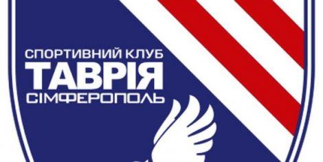 4105_tavriya-7x290.jpg (18.71 Kb)